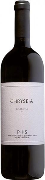 2016er Chryseia